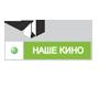 184_nashe_kino