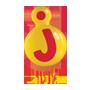 93_junior