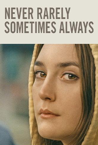 אף פעם, נדיר, לפעמים, תמיד