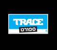 TRACE ספורט